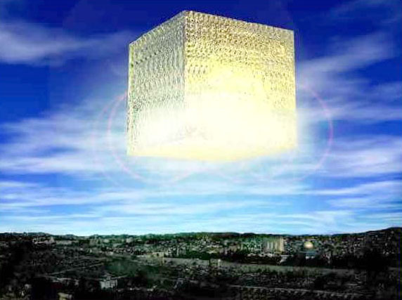 New Jerusalem is a cube